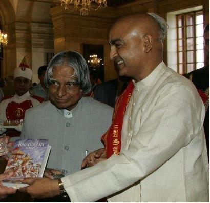 A.P.J.Abdul Kalam with Bhagavad Gita