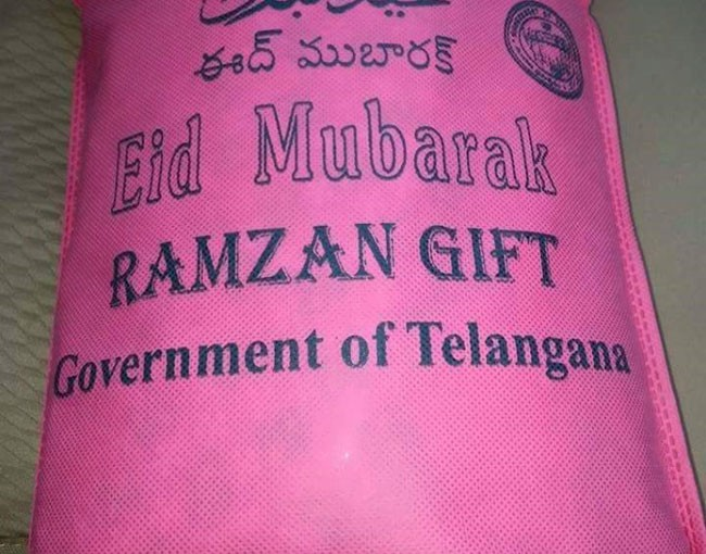 TELEGANA GOVT'S EID MUBARAK GIFTS TO 1.95 MUSLIMS