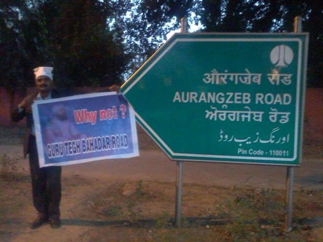 RENAME DELHI'S AURANGZEB ROAD TO DR. APJ KALAM ROAD