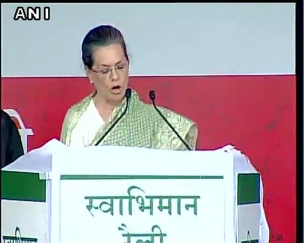 Sonia Gandhi in Bihar
