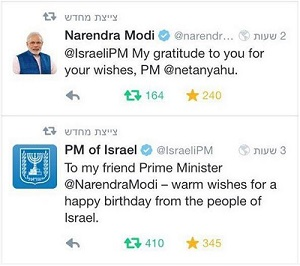 ISRAEL - A RELIABLE FRIEND OF INDIA