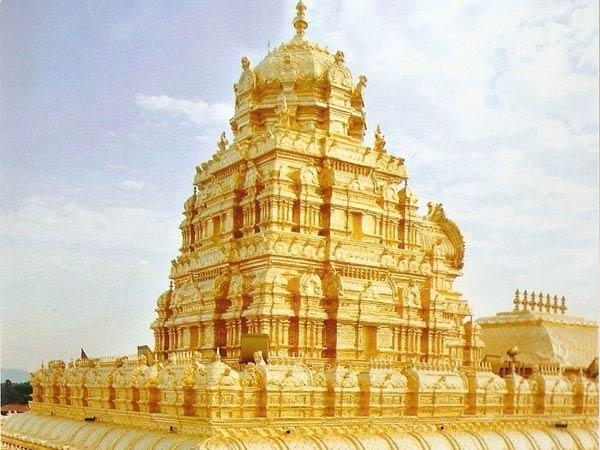 Tirupathi Temple