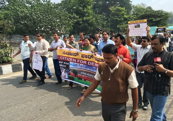 CIVIL SOCIETY GROUPS ASKING SONIA, CONGRESS & PARLIAMENT TO GET BACK TO WORK