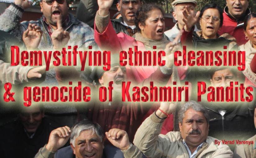 25 YEARS BACK - 300,000 KASHMIRI PANDITS WERE THROWN OUT OF THEIR HOMES