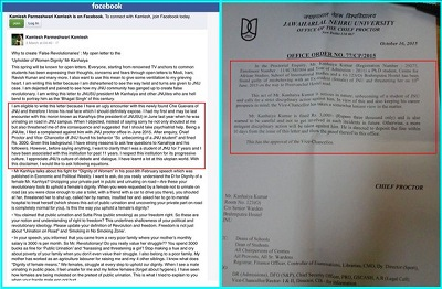 Kanhaiya Kumar was fined for indecency