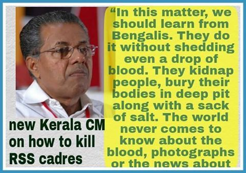 Did Kerala CM Elect Say - Kill RSS Men Bengali Style?