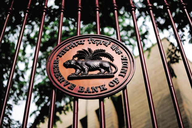 Lower Bank Interest Rates - Savers Lose, Borrowers Gain
