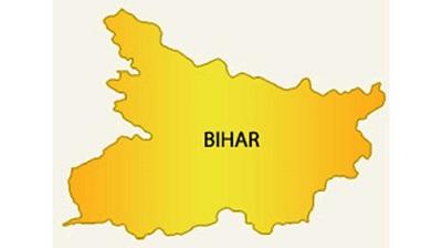 Bihar View