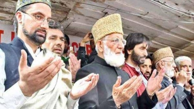 Why Is India Funding The Kashimiri Separatists?