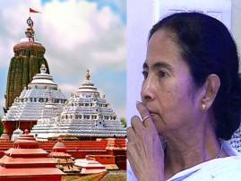 Bengal CM Mamata Has No Business Talking Politics Inside Jagannath Temple