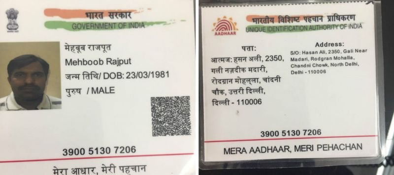 Scary - Pakistanis Are Getting Genuine Aadhar Cards