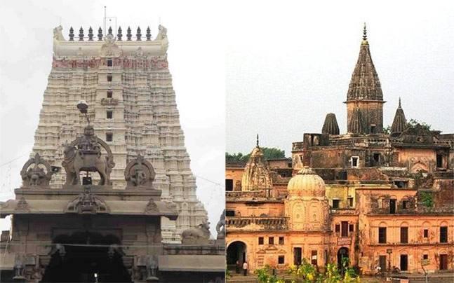 Ayodhya To Rameshwaram New Pilgrimage Trains Launched...