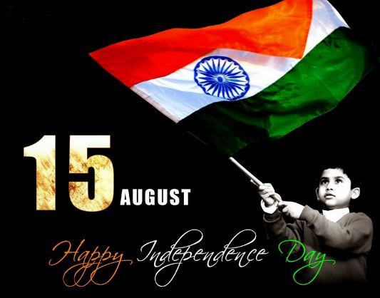 Our 71st Independence Day
