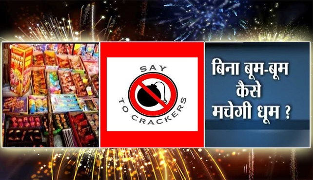 Social Media Says People Are Very Angry With The SC's Diwali Firecracker Ban