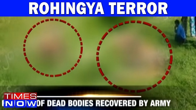 SC Needless & Wrong Sympathy For Rohingyas Muslims... Accused of Terror