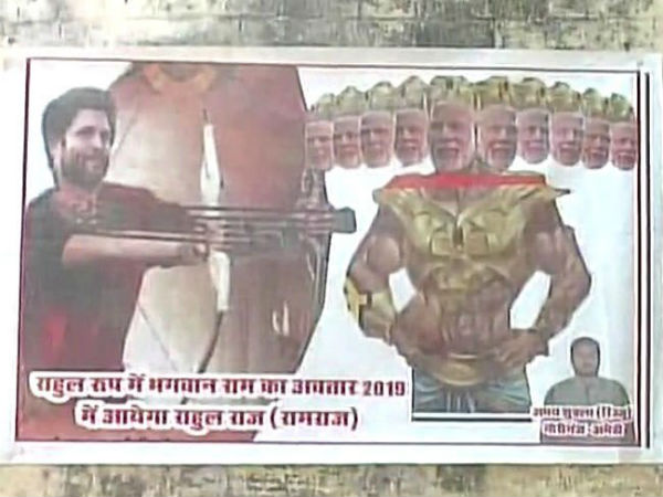 Amethi Calls PM Modi - Ravan, The Demon King? Any Reason For Such Insult...