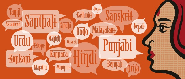Amazing - Now 22 Official Languages Can Be Used In Rajya Sabha, Later Parliament..