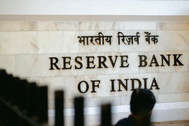 RBI To Give Govt Of India