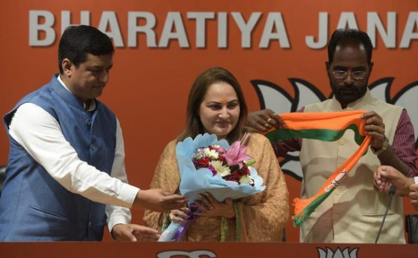 Actress jayaa pardaa joins bjp ,ourvoice, werIndia