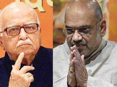 Advani may not contest as bjp president amit shah is candidate from Gandhinagar,ourvoice, werIndia