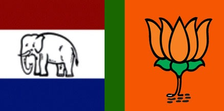 Alliance Reforms Between BJP 2019 And AGP Assam For Lok Sabha Elections