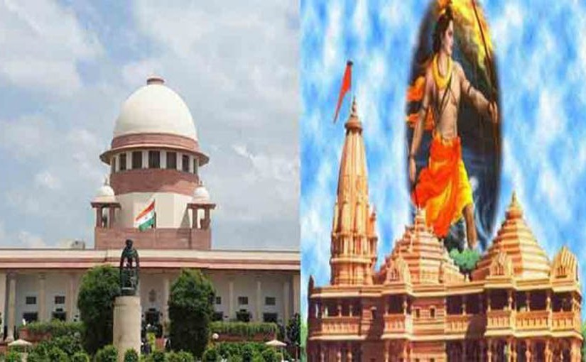 Ayodhya-Supreme-Court- our voice-werindia