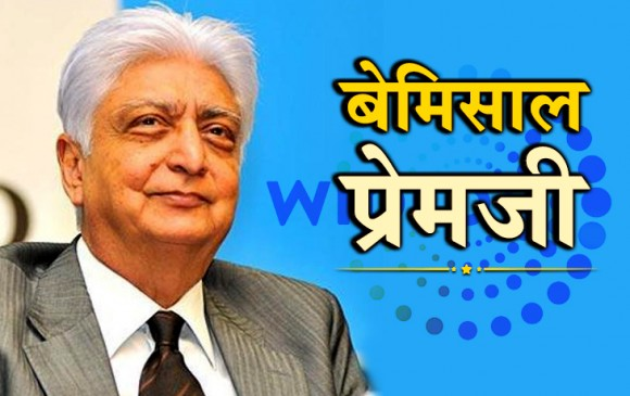 Azim Premji donates Rs 52,750 cror our voice, we r India