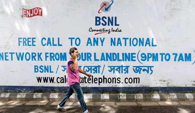 Bsnl new wifi hotspot vaoucher, ourvoice, werIndia