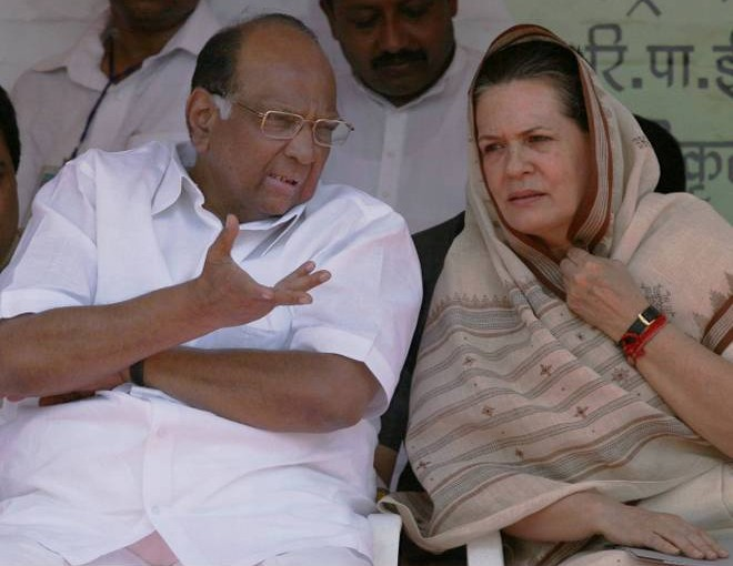 Congress Party And NCP Into Great Alliance In Maharashtra