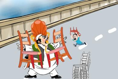 Congress Party MLA Abdul Sattar Not Contesting For Lok Sabha Polls Maharashtra