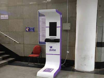 Delhi metro station smart kiosk for health checkup, ourvoice, werIndia