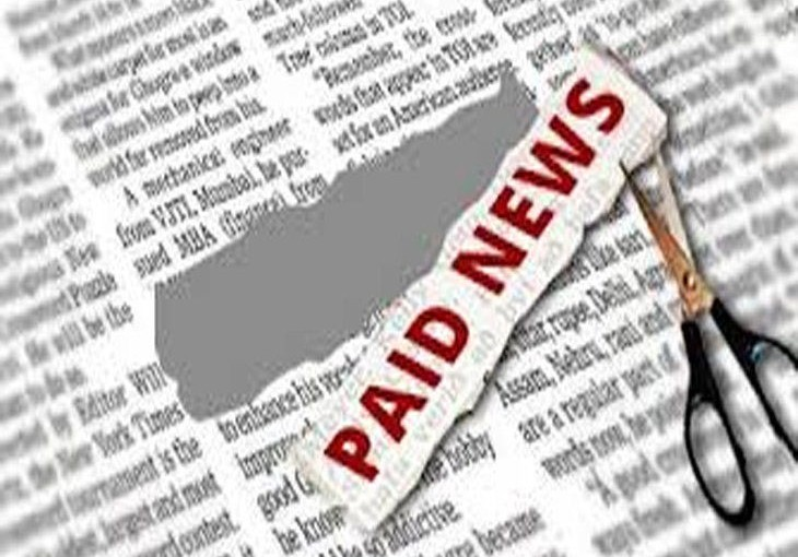 Experts express concern over paid news on Social Media