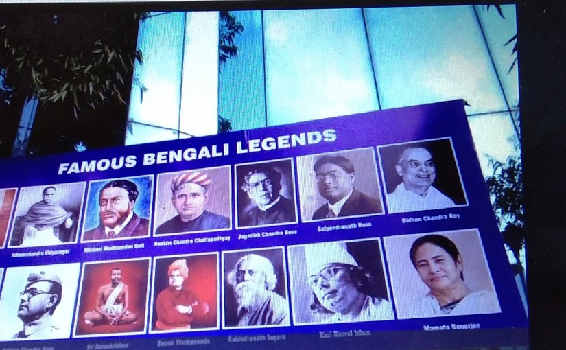 Famous Socio Reformers Frame Includes WB Chief Minister