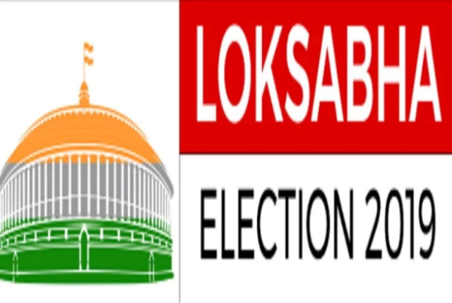 Lok sabha these big leaders will not seen in lok sabha election, ourvoice, werIndia