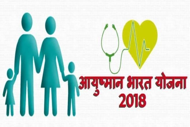 Modi's Pradhan Mantri Jan Arogya Yojana Develops Healthcare Sector For Indians