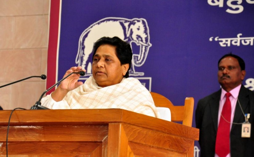 Story bsp chief mayawati says she will not contest lok sabha elections, ourvoice, werIndia