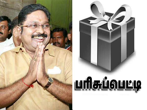 Ttv dinakaran party AMMK election symbol gift pack, ourvoice, werIndia