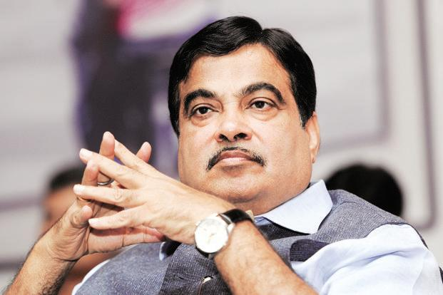 Union Minister Nitin Gadkari's 29 acres Of Agricutural Land, 14.60 Acres Of Hindu Undivided Family