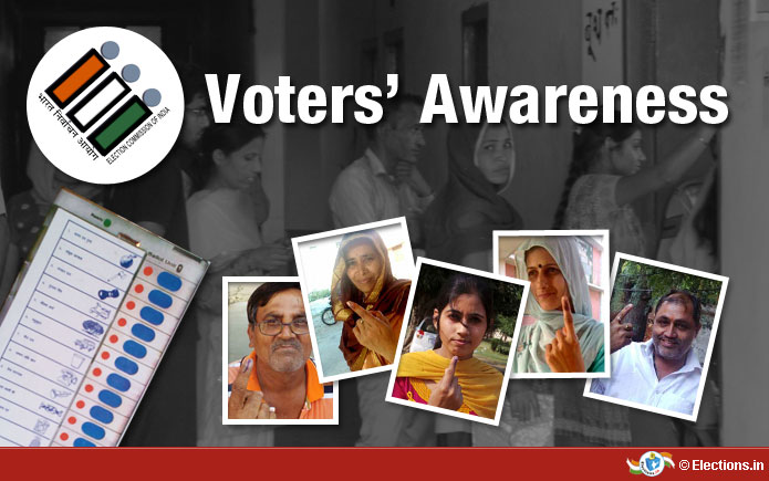 Voter Awareness Rath For Motivating Voters To Polling Booth From May 6th in Ranchi
