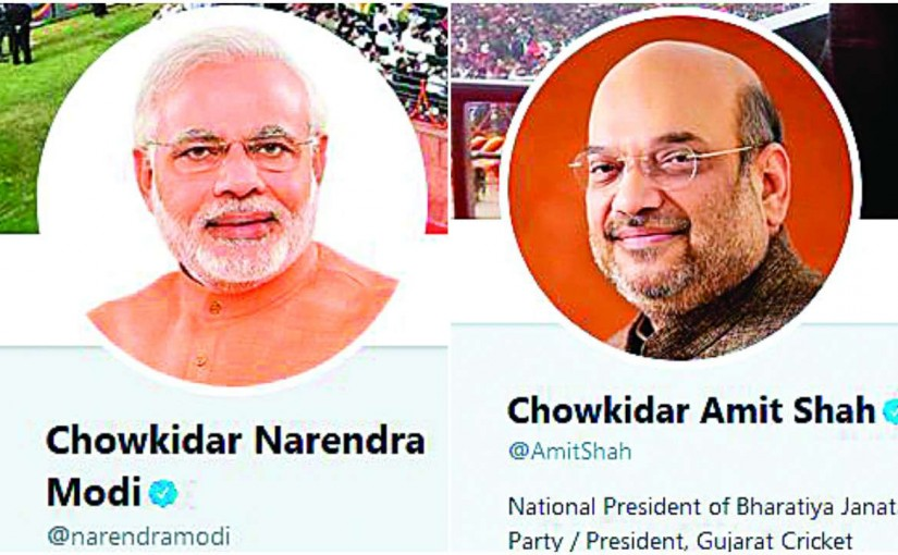 YES SIR, YOU ARE OUR CHOWKIDAR-IN-CHIEF SHRI PM MODI