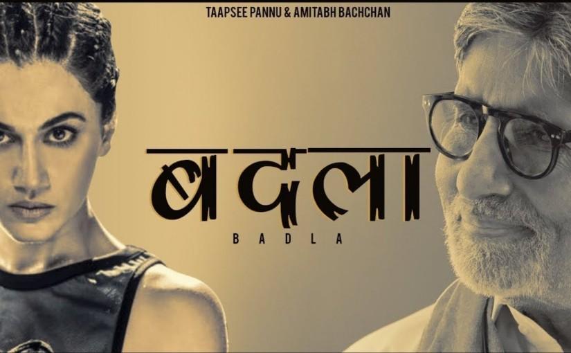 badla our voice-werindia