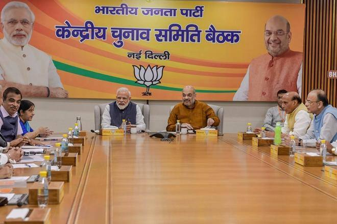 loksabha election 2019 bjp can give tickets to all 16 sitting mps in Karnataka, ourvoice, werIndia