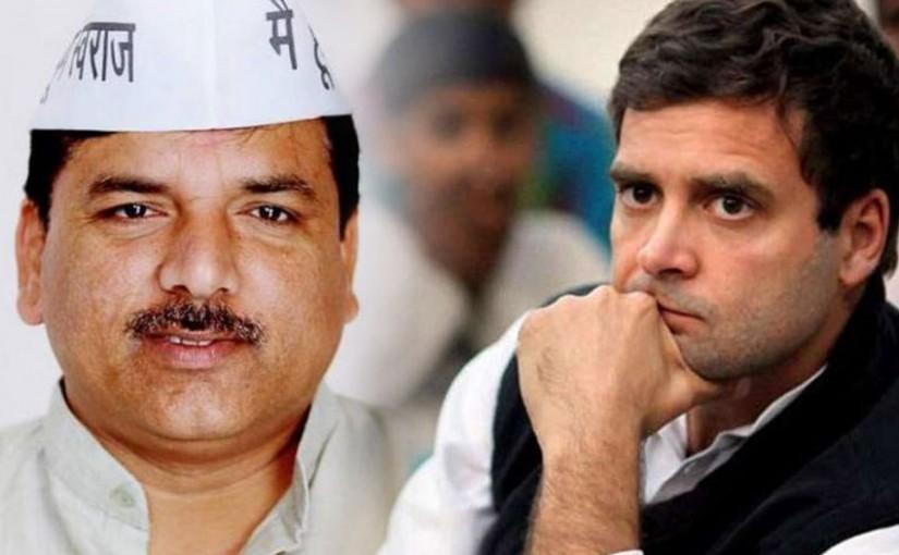 Aap leader sanjay singh on Rahul Gandhi twit, ourvoice, werIndia