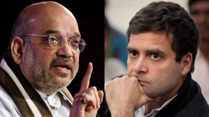 Amit sah comment on Rahul Gandhi, ourvoice, werIndia