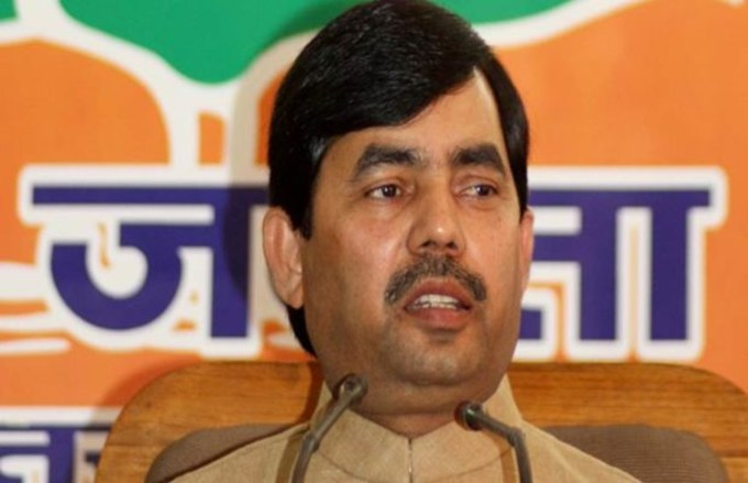 BJP Candidate Shahnawaz Hussain Tweets For Lok Sabha Elections 2019