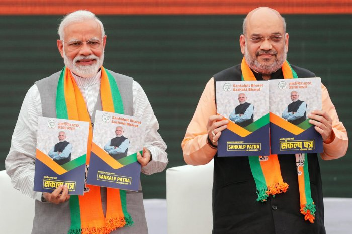 BJP manifesto promises pension for farmers, shopkeepers