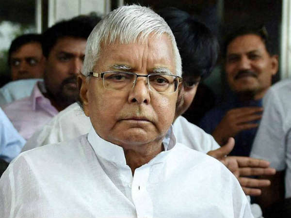 CBI Pleaded To The Supreme Court Opposing On the Bail Of Lalu Prasad Yadav
