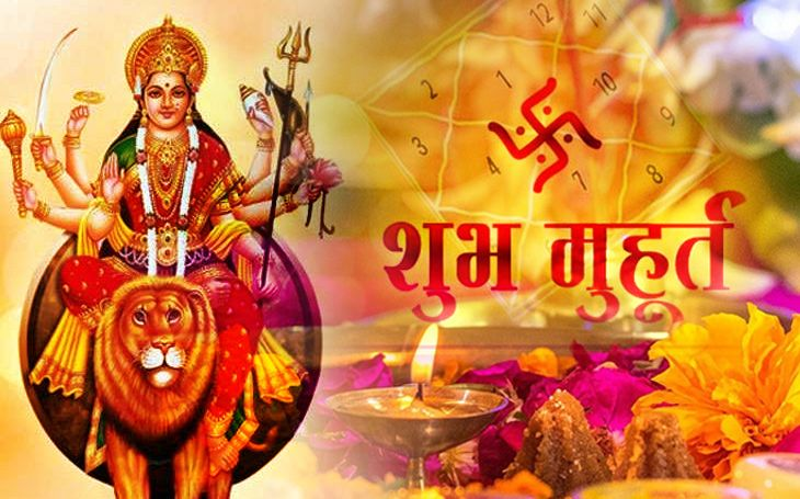 Chatra navratre has been started from today, ourvoice, werIndia