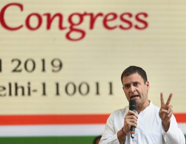 Congress Party On Power To Enforce Anti Corruption Laws