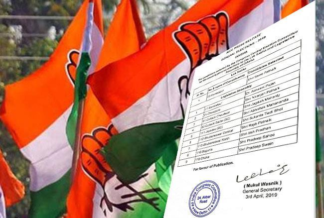 Congress party releases list of 1 candidate in Odisha for, ourvoice, werIndia